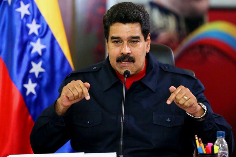 Suprema corte venezuela fecha congresso nacional
