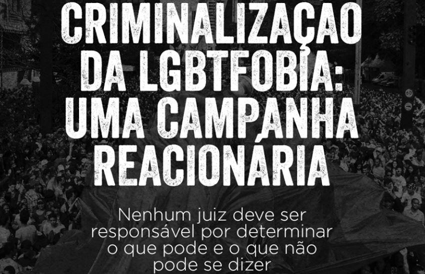Imagem: PCO.